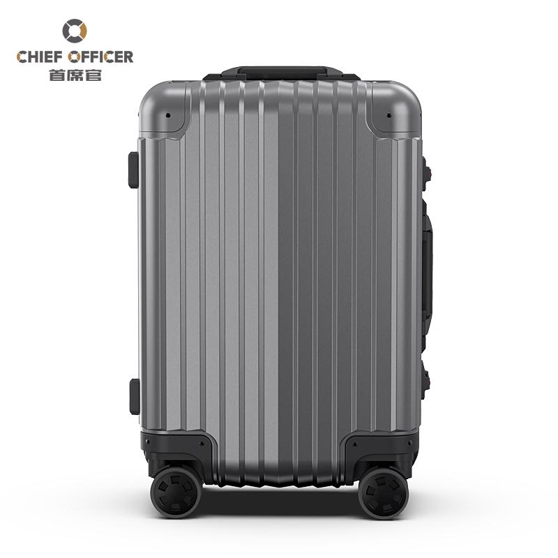 首席官拉杆箱 铝镁合金旅行箱行李箱万向轮登机箱1708枪灰20寸