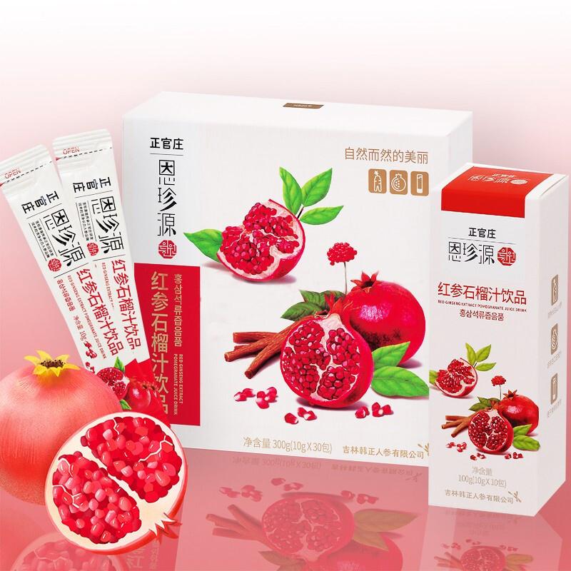 正官莊恩珍源紅參石榴汁飲品 10g*30包