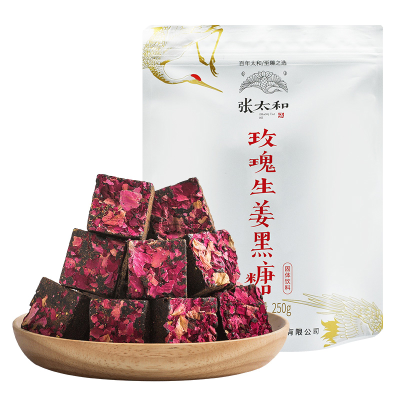 張太和 玫瑰生姜黑糖250g/袋*2袋 紅糖姜茶