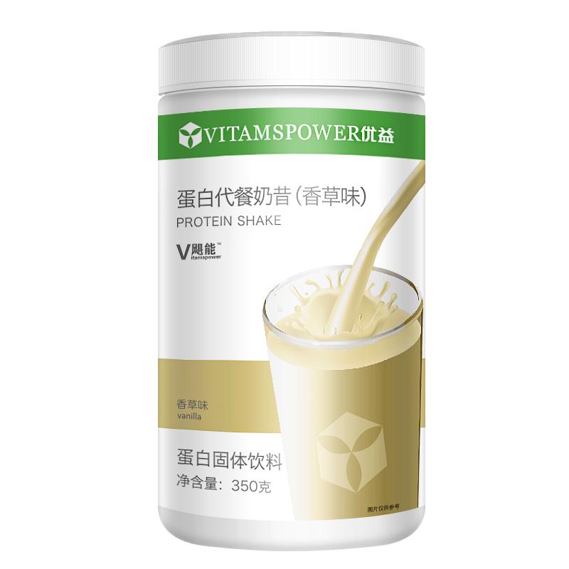 優益-颶能蛋白代餐奶昔(香草味)350g/罐