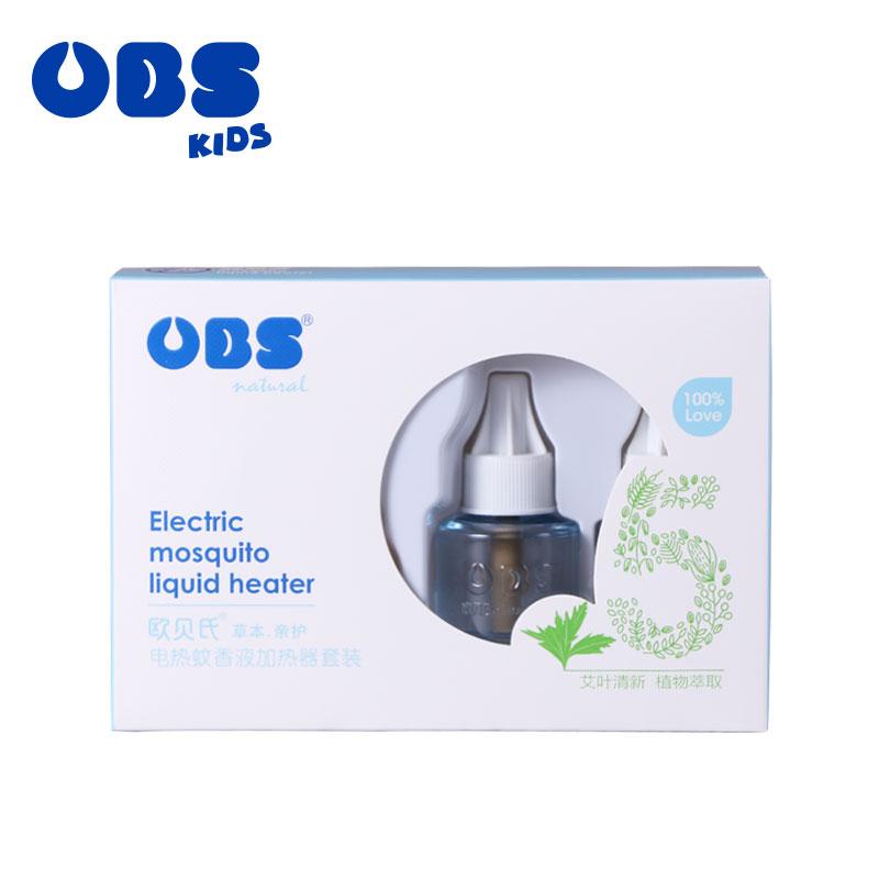 德国欧贝氏德国欧贝氏孕产婴儿专用电蚊香套装含加热器二瓶液不含避蚊胺无刺激