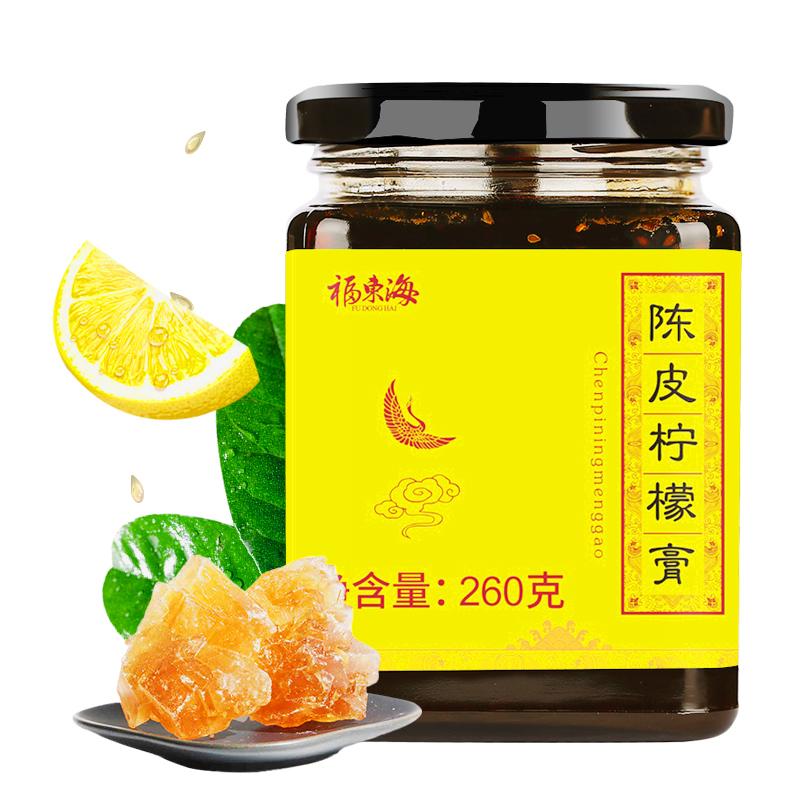 福東海陳皮檸檬膏260克*2盒