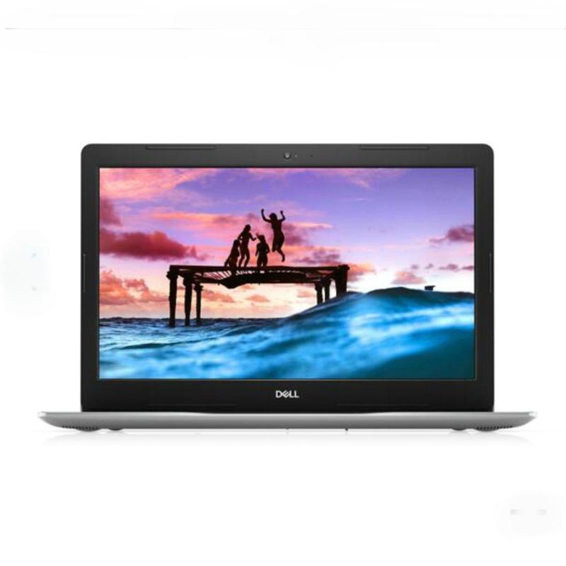 戴尔(DELL)灵越3000 3583-1525S 银色15.6英寸四核轻薄办公游戏影音手提笔记本电脑 15.6英寸 i5-8265U四核 2G独显 全高 4GB内存 1TB机械硬盘office标配版