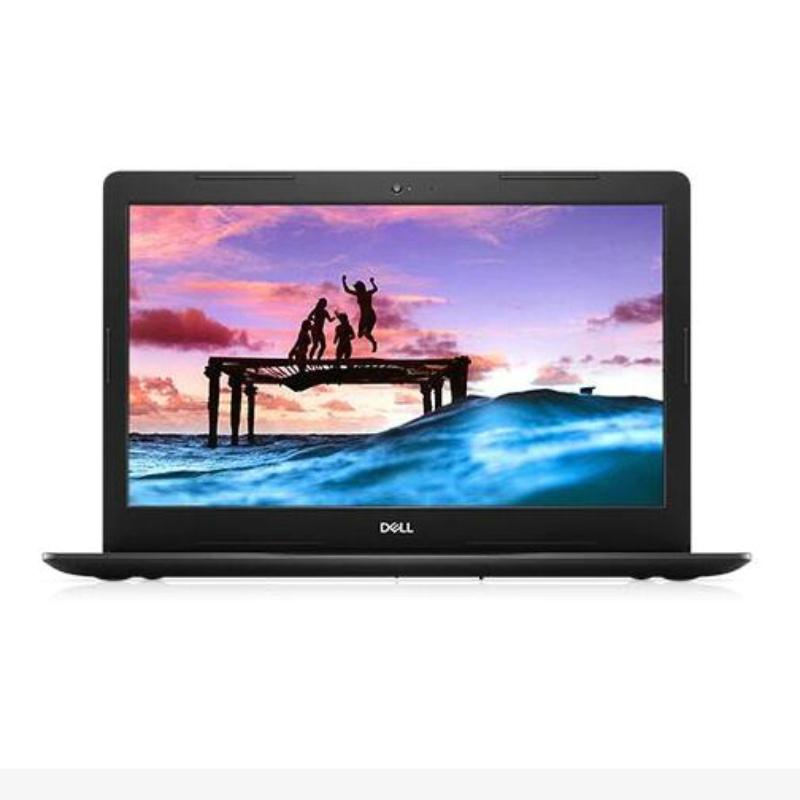 戴尔(DELL)灵越3000 3583-1725S 银色15.6英寸四核笔记本电脑 15.6英寸 i7-8565U/8GB DDR4 2666Mhz+256PSSD  2G独显 office标配版