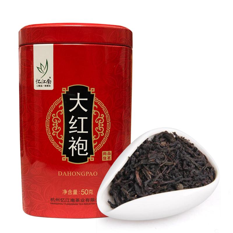 憶江南茶葉一級大紅袍罐裝50克