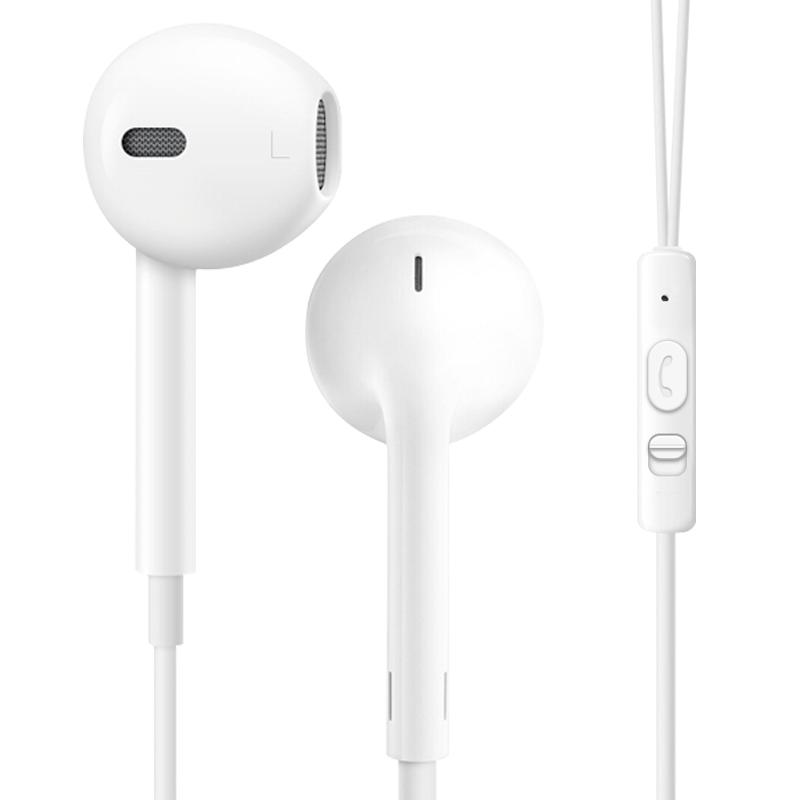 VIKEN VE-203有线耳机(通用3.5mm接口+高清音质) 白色