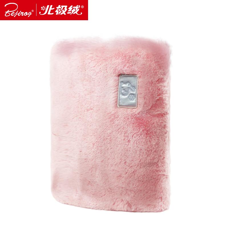 北极绒 方块电暖袋ANB-D2001暖手器电暖贴身保暖 智能充电防爆水电分离双色仿兔毛绒款 粉色
