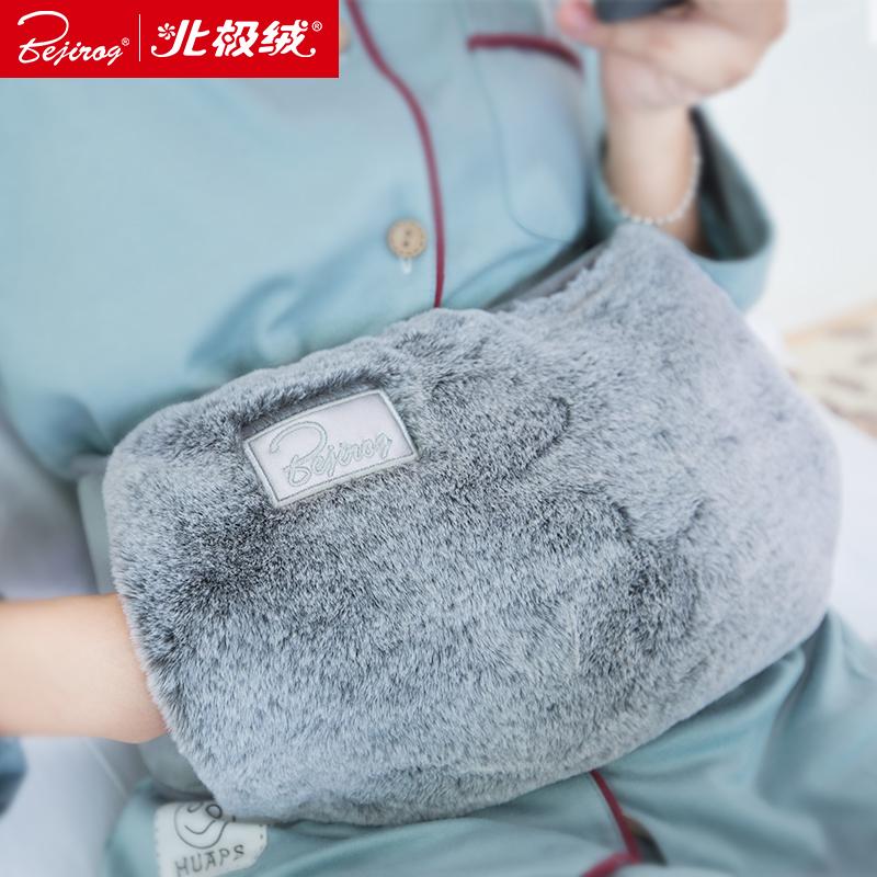 北极绒 腰带电暖袋ANB-D2001暖手器电暖贴身保暖 智能充电防爆水电分离双色仿兔毛绒腰带款 灰色