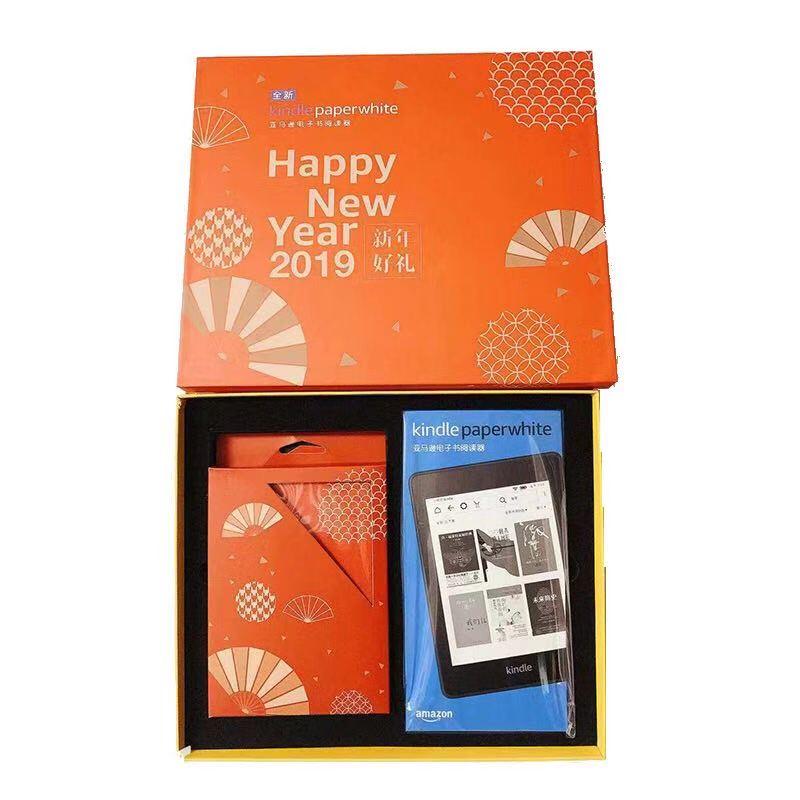 全新Kindle Paperwhite4 8G版 新年禮盒裝