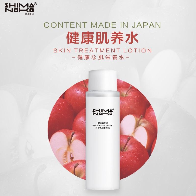 Shimanoko/島姿健康肌養精華水舒緩肌膚補水保濕抗氧化150ml