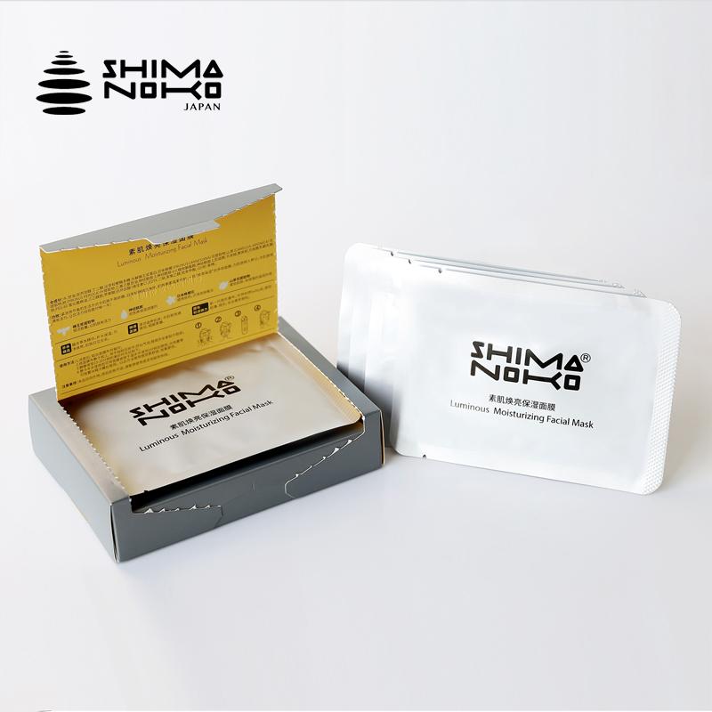 Shimanoko/岛姿素肌焕亮保湿面膜5片盒装