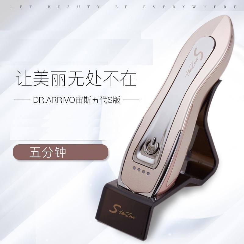 升级版日本Dr.Arrivo宙斯美容仪第五代5s 射频The Zeus S