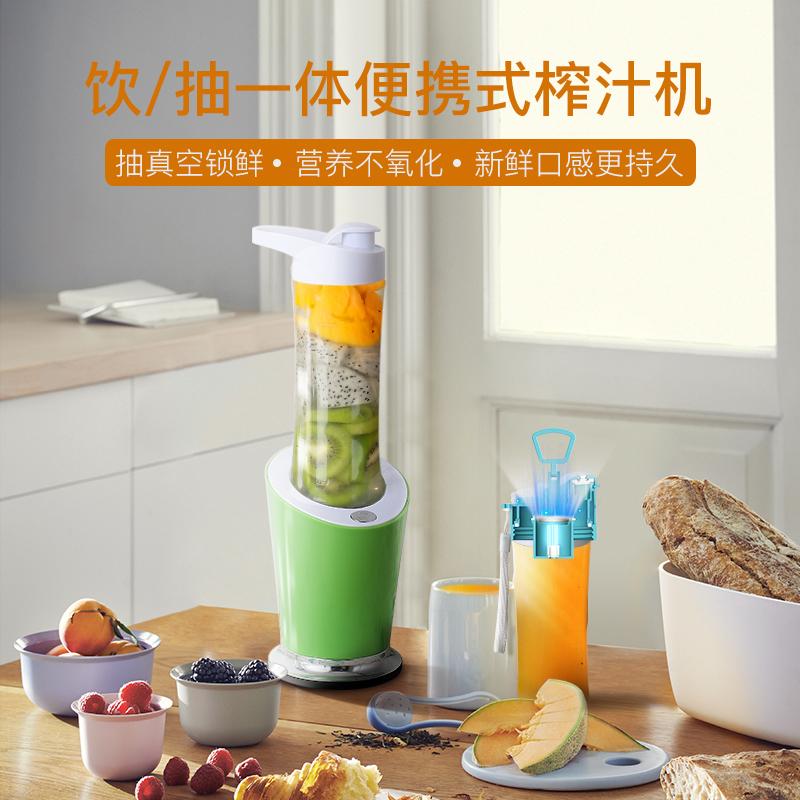 智耐便携式水果榨汁机家用抽真空锁鲜杯多功能碎冰迷你果汁机小型LLJ-ZN03E1
