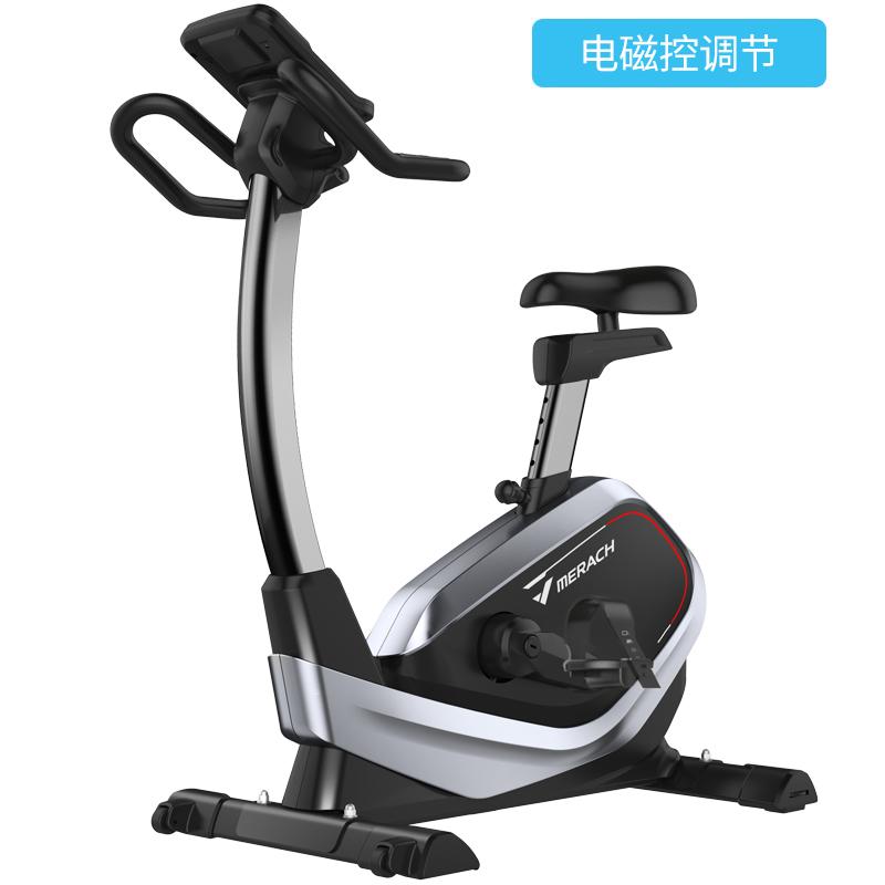 麥瑞克MERACH動感單車家用男女健身減肥器材室內運動健身車MR-635Z電磁控調節