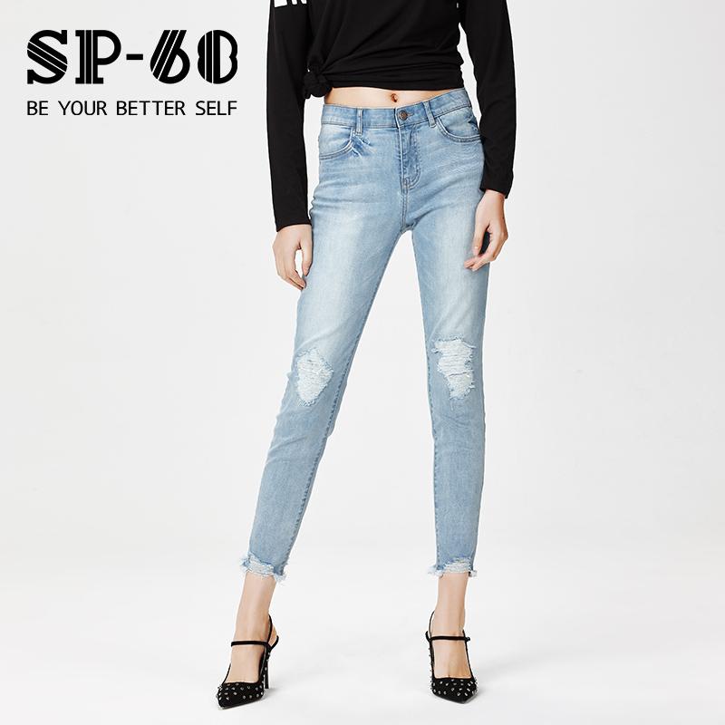 sp68破洞牛仔褲女2019春款韓版顯瘦九分淺色小腳褲彈力鉛筆褲子 K-NZ073