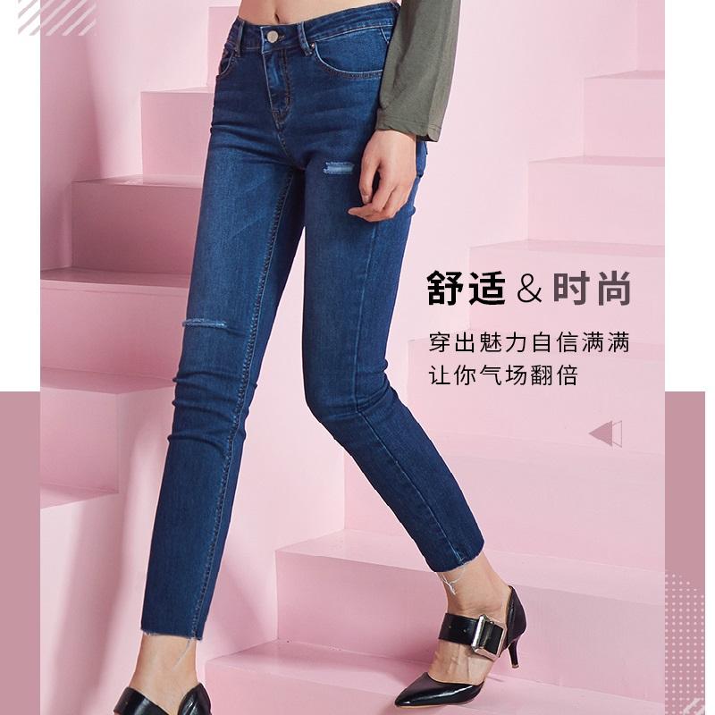 sp68一字破洞牛仔裤2019新款韩国正品弹力显瘦铅笔裤蓝色魔术女裤K-NZ040
