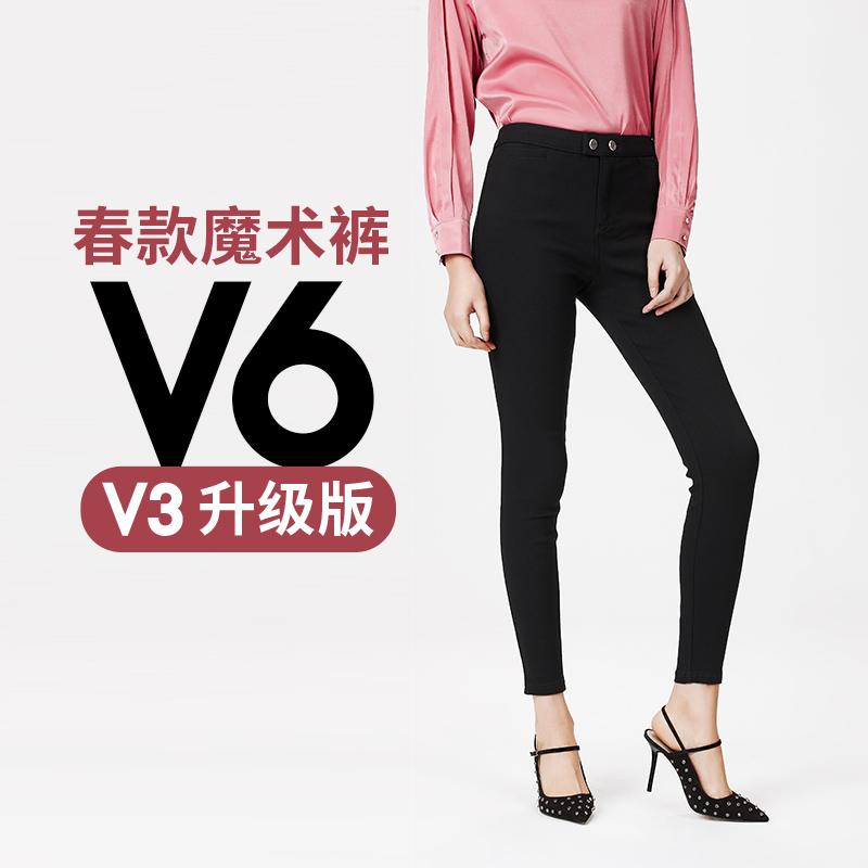 sp-68魔术裤女韩国正品打底裤外穿秋2019春季新款黑色薄款小脚裤V3升级款V6