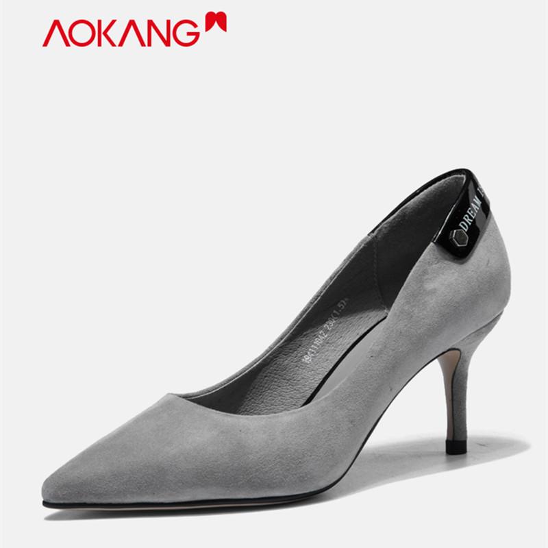 奧康女鞋2019春季新款正裝商務淺口細高跟工作皮鞋羊反絨職業單鞋 灰色38