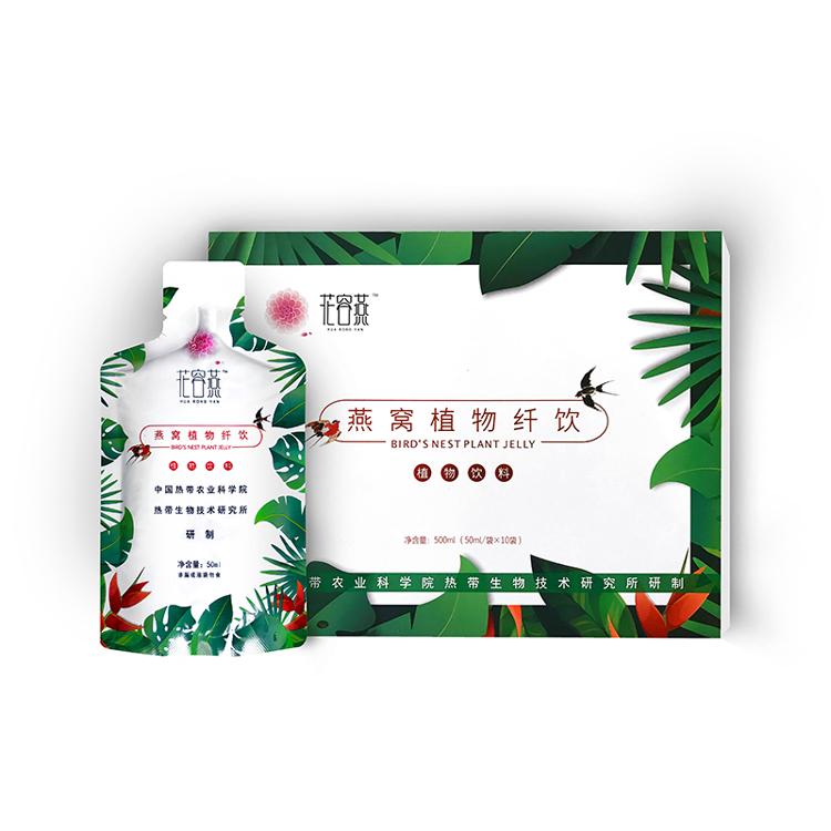 花容燕燕窩植物纖飲50ml*10袋