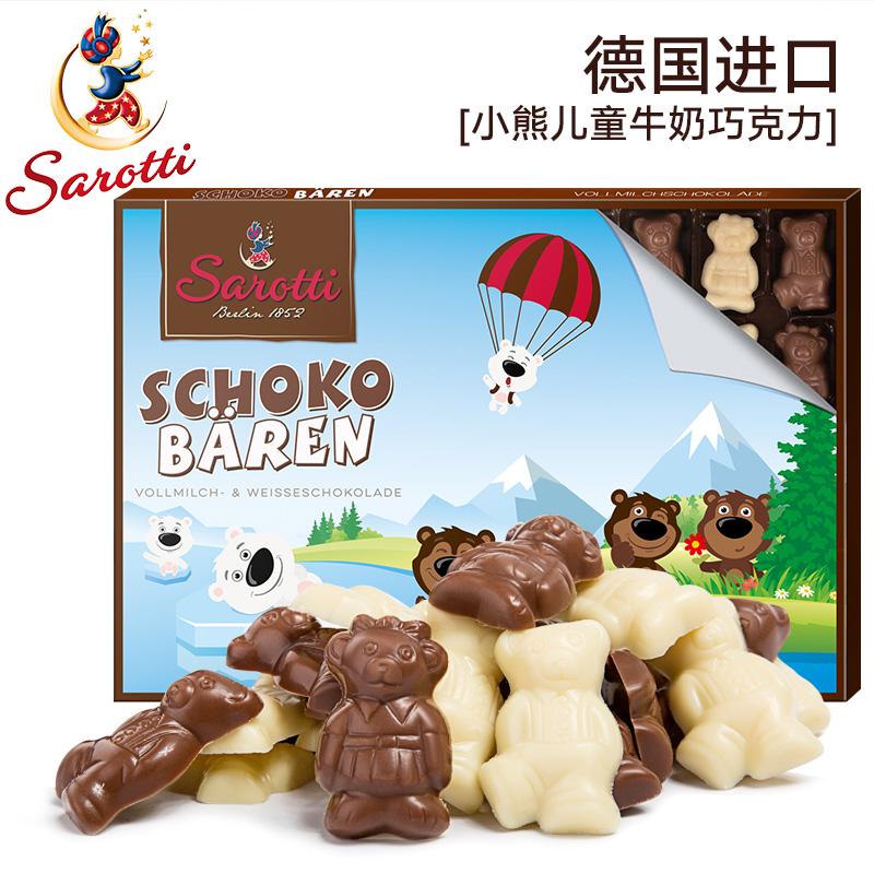 萨洛缇黑白熊牛奶巧克力100g*3