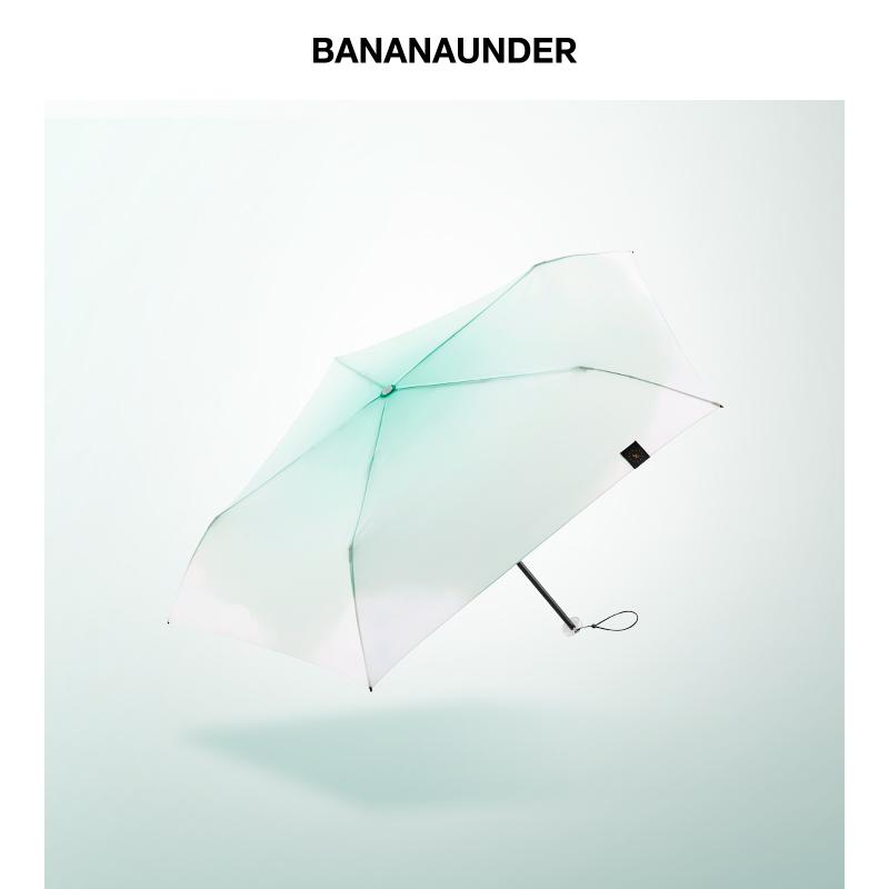 2019款BANANAUNDER蕉下鉛筆傘迷你超輕晴雨兩用太陽傘防曬傘女薄荷款(薄青)