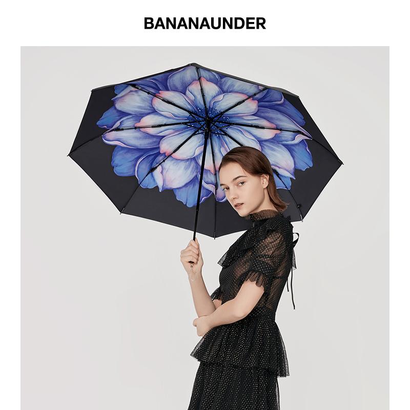2019款BANANAUNDER蕉下防晒小黑伞折叠晴雨伞女防紫外线太阳遮阳伞幼薇