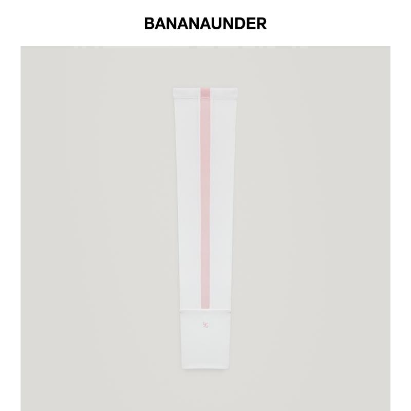 BANANAUNDER蕉下夏季防曬袖套男女手套手袖冰絲袖套防紫外線袖子白色/冰粉色