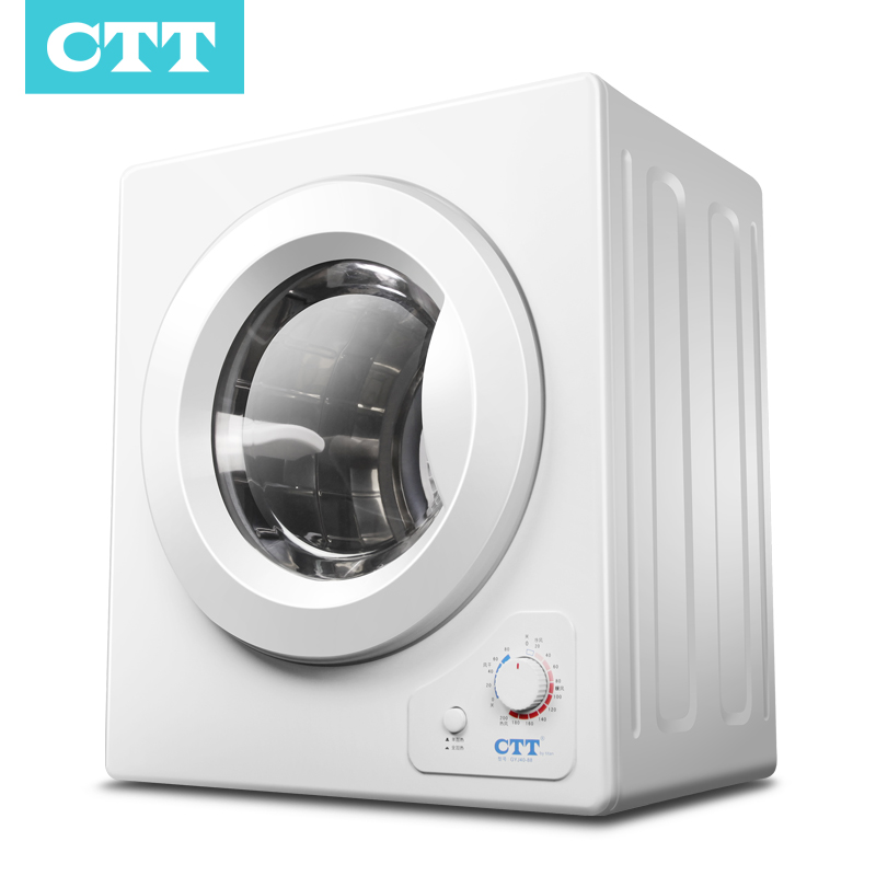 CTT烘干机自动烘衣机4KG 滚筒式干衣机GYJ40-88