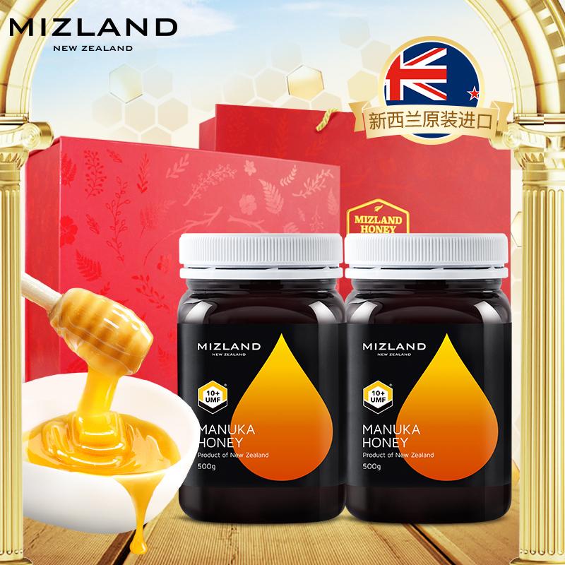 蜜滋蘭新西蘭原裝進口麥盧卡花蜂蜜(10+)500g*2禮盒裝