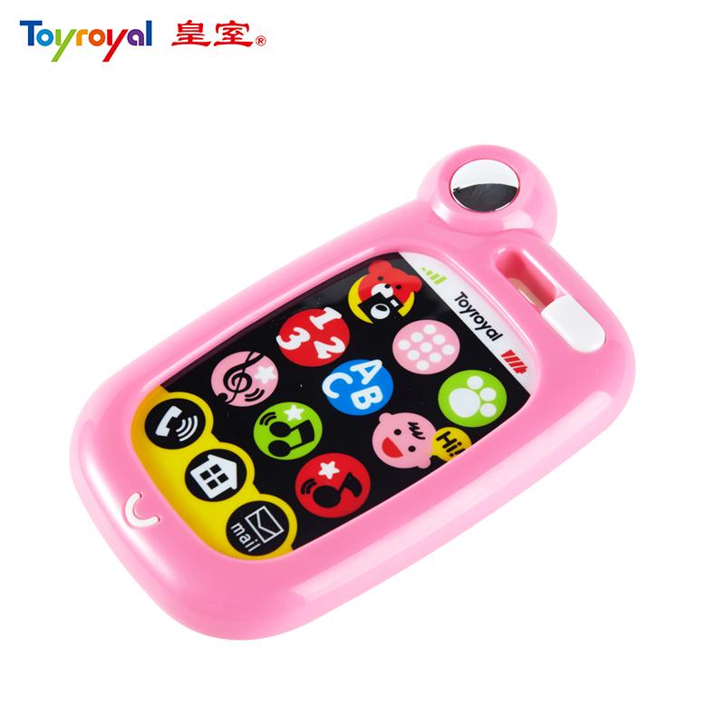 皇室電子學習按鍵盤(手機)-粉紅