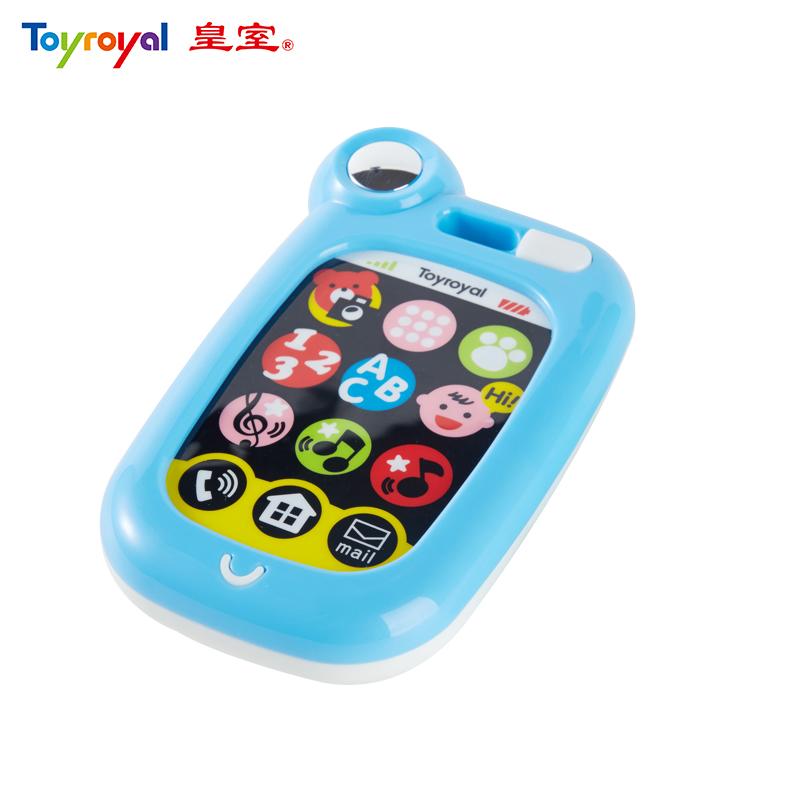 皇室電子學習按鍵盤(手機)-淺藍