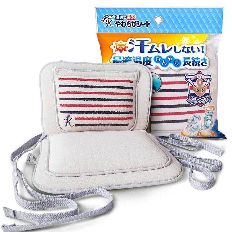 丹平婴儿保温保冷垫子(座垫+背垫)