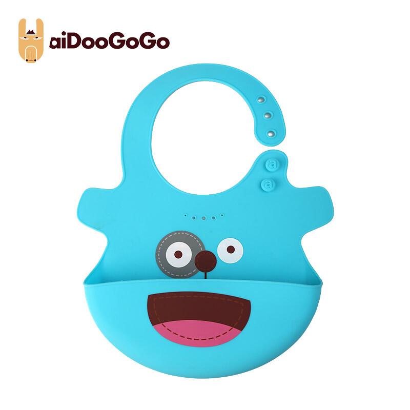美國aiDooGoGo寶寶硅膠飯兜創意學吃飯防水便捷圍兜防臟 飯兜藍色