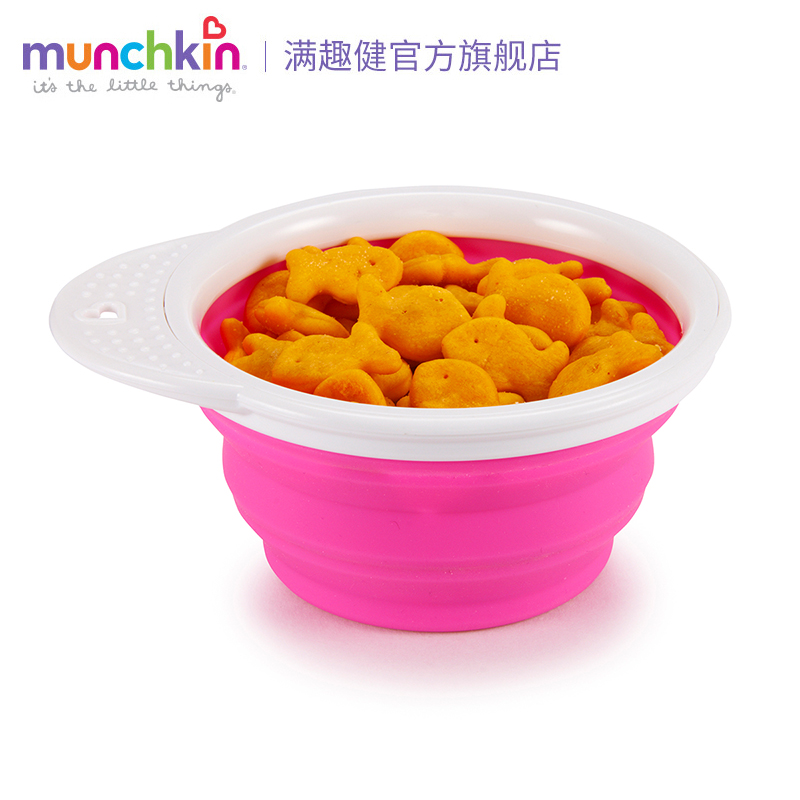 满趣健折叠碗 粉色