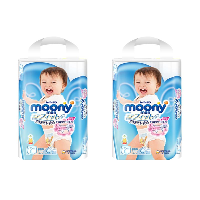 Moony嬰兒褲型紙尿褲(男)L44片 兩包裝