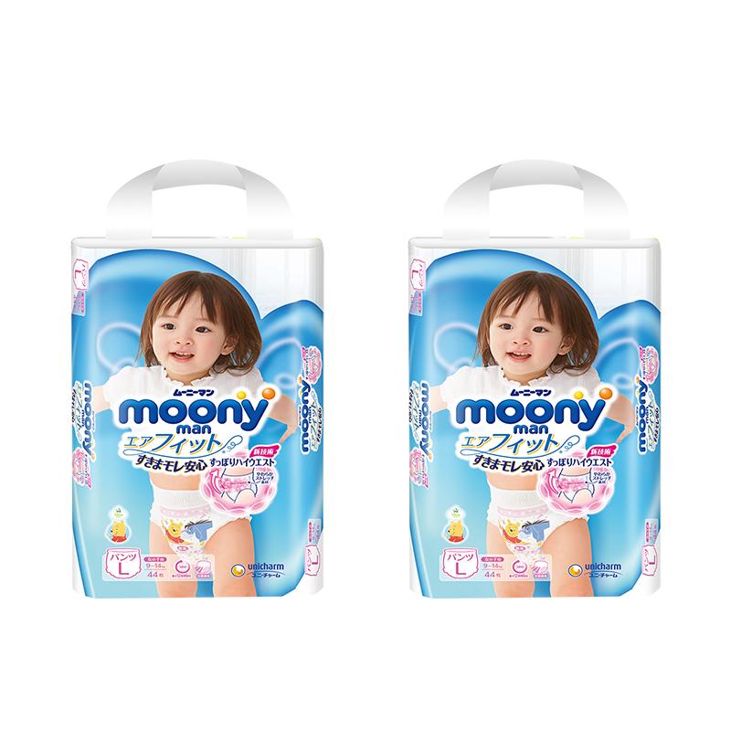 Moony嬰兒褲型紙尿褲(女)L44片 兩包裝
