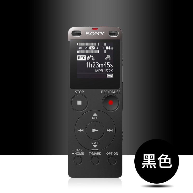 Sony/索尼 ICD-UX560F 高质量数码录音笔 4G