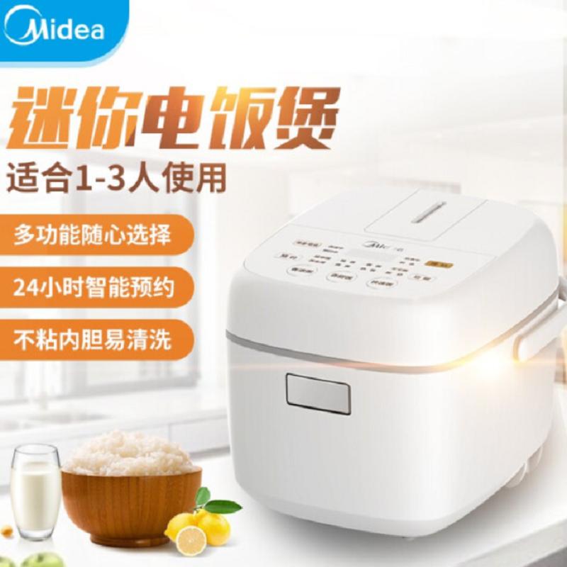 Midea/美的 RS2082多功能迷你电饭煲婴儿煲智能小电饭锅2L