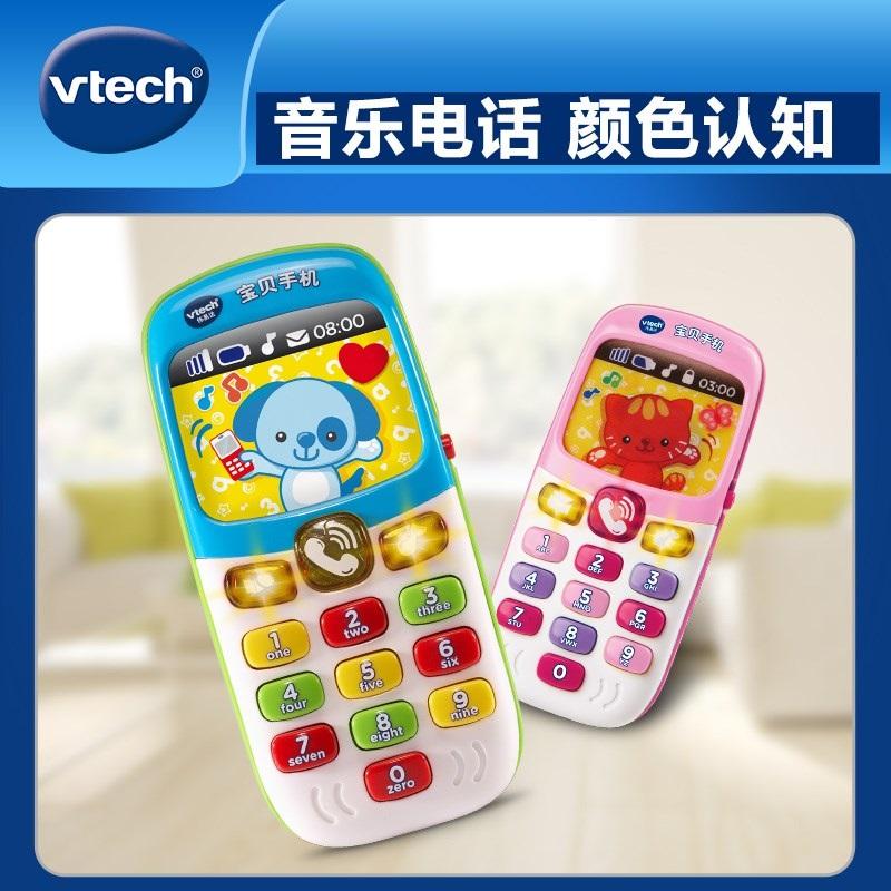 VTech伟易达宝贝手机80-138118