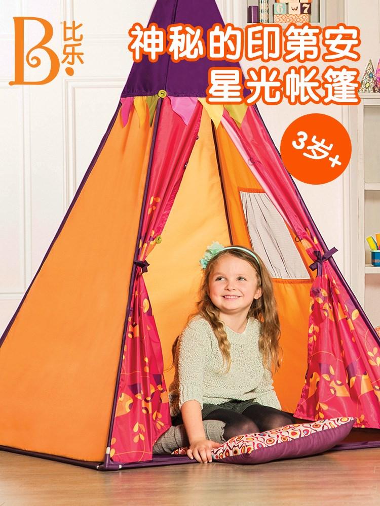 B.Toys比乐BX1545Z印第安帐篷--大海蓝