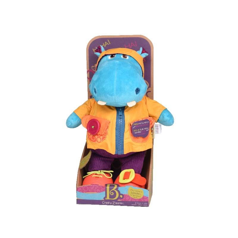 B.Toys比乐BX1692Z爱笑的斑马
